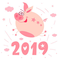 Cute cartoon piggy flying character, funny, smile, nose, heart, piglet, pink. Greeting cards, lettering, asian symbol mascot Year of Pig Design Chinese New Year 2019. Hand drawn vector illustration.
