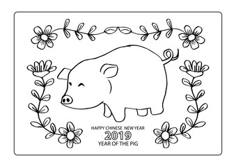Chinese New Year 2019. Year of the pig. Coloring book.