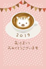 2019年亥年 職業別 カフェ用年賀状テンプレート