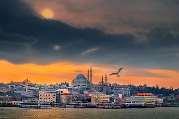 İstanbul Marmara Asia Europe Side
