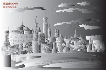 Vector gradient Moscow-1