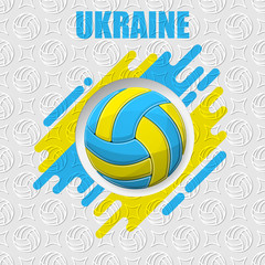 Volleyball Ukraine background