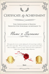 Certificate or diploma retro template