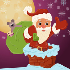 childrens illustration of Christmas and new year theme in the style of flat Santa Claus with a bag of gifts climbs into the chimney on the roof of the moon at night