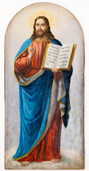 Bardejov, Slovakia. 9 August 2018. Jesus the Great High Priest. Author: Pavel Bogdanski, around 1903, in the church of Saint Paraskeva somewhere in eastern Slovakia.