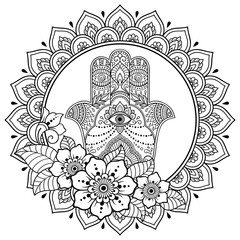 Circular pattern in form of mandala for Henna, Mehndi, tattoo, decoration. Decorative ornament in oriental style with flower and Hamsa hand drawn symbol. Coloring book page.