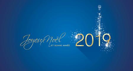 Merry Christmas beautiful calligraphy New Year 2019 French language Joyeux noel et bonne annee