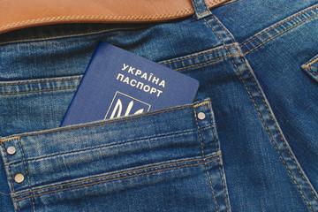 Ukraine passport in the back jeans pocket