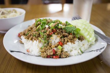 spicy minced meat salad with rice
