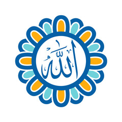 Arabic calligraphy of the word : Allah - and it spells : Allah the God the Great ,in Arabic language .
