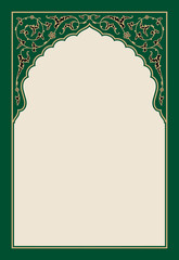 Islamic Floral Arch for your design.