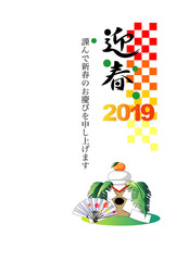年賀状テンプレート_2019鏡餅