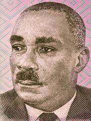 Abeid Amani Karume portrait from Tanzanian money