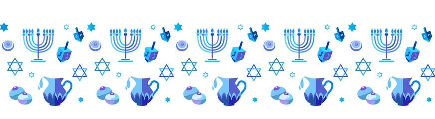 Image result for hanukkah border clipart