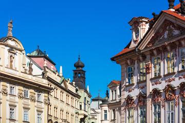old building in center of Prague, Czech Republic