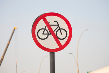 no bicycle sign in the city of Dubai