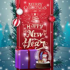 Christmas card with red ribbon, snow globe and gifts
