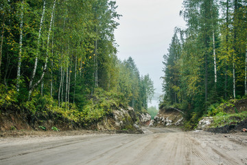 The road in the mountains in the Russian North. Pinega.