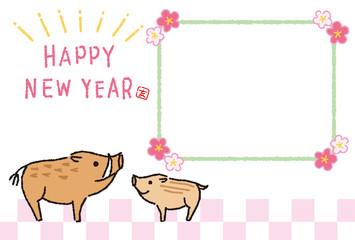 年賀状テンプレート 写真フレーム ハガキ 2019年亥年 猪の親子と梅