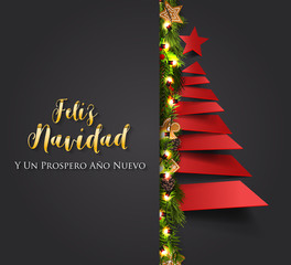 Spanish Christmas and Happy New Year greeting card