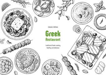 Greek cuisine top view frame. A set of greek dishes with greek salad, avgolemono soup, halloumi, taramosalata . Food menu design template. Vintage hand drawn sketch vector illustration. Engraved image Fototapete