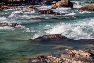 Turbulent waters of the Kicking Horse River, Yoho National Park, British Columbia, Canada