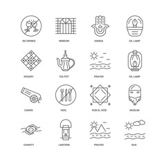 16 linear icons related to Rug, Prayer, Lantern, Charity, Muslim