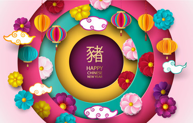 2019 Happy Chinese New Year Greeting Card with Paper cut Colorful Frame and Oriental Flowers. Vector