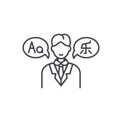 Translator line icon concept. Translator vector linear illustration, sign, symbol
