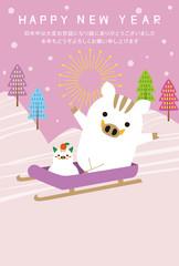 ソリにのった雪だるまとイノシシの年賀状2019 ピンク 紫