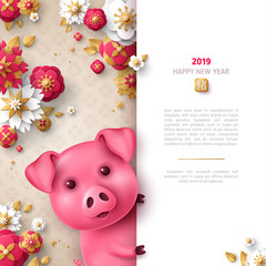 Pig with pink sakura flowers