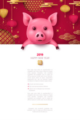 Piglet with chinese elements on red