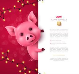 Pig with light bulb garland