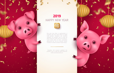 Piglets with confetti