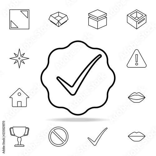 Sign Checked In The Cloud Icon Detailed Set Of Simple Icons