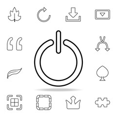 inclusion mark icon. Detailed set of simple icons. Premium graphic design. One of the collection icons for websites, web design, mobile app