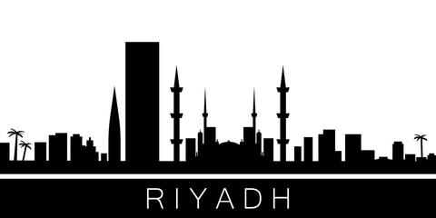 Riyadh detailed skyline. Vector postcard illustration
