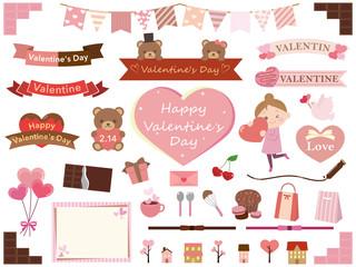 バレンタイン2
