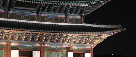 Korean Traditional House : Gyeongbokgung Palace & Changgyeonggung Palace - Korean Traditional Building