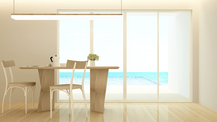 Workplace or dining room and swimming pool with sea view. Dining room and swimming pool sea view in hotel or home. 3D Rendering.