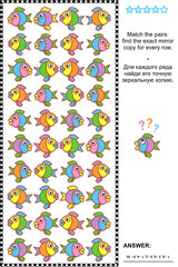 Visual logic puzzle or picture riddle: Match the pairs - find the exact mirrored copy for every row of colorful sea creatures - fish. Answer included.