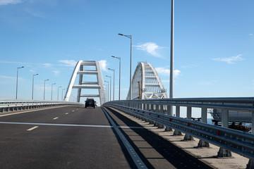Crimea. Bridge.