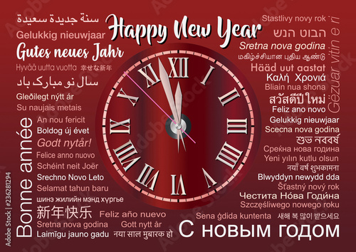 new year wishes in many different languages eg german english french russian
