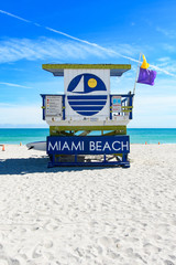 5th Street lifeguard station, Miami Beach