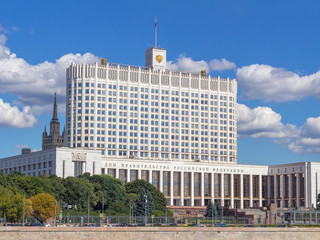 Moscow, Russia, 08.14.2018. Government house of the Russian Federation, on a Sunny day, on the embankment of the Moscow river, against the blue sky