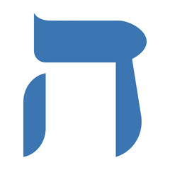 Hebrew Letter Hey - Blue Hebrew letter found on side of dreidel often used during Hanukkah