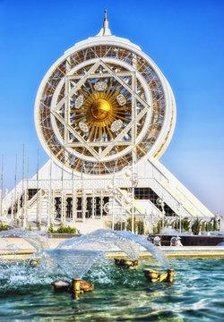 Alem Cultural and Entertainment Center, Ashgabat