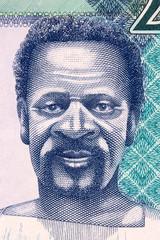 Gambien man a portrait from Gambian money