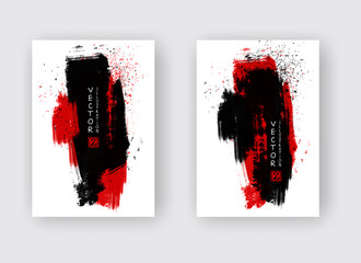 Black and red ink brush stroke on white background.