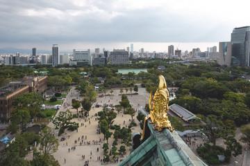 cityscape of the osaka japan